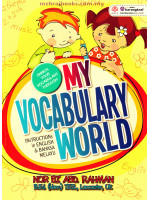 My Vocabulary World: Instructions in English & Bahasa Melayu