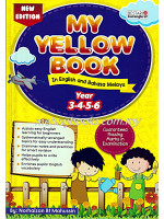 My Yellow Book Year 3-4-5-6