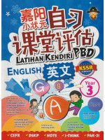 Latihan Kendiri PBD English Year 3 SJKC