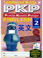Lembaran Kerja PKP English Year 2, 英文 年级 2