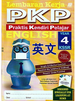 Lembaran Kerja PKP English Year 4, 英文 年级 4