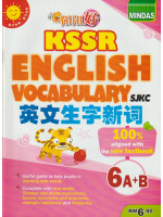 KSSR English Vocabulary SJKC 6A + B
