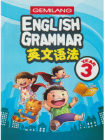 Gemilang English Grammar Year 3 SJKC
