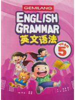 Gemilang English Grammar Year 5 SJKC