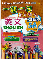 Latihan Lengkap Unit English Year 5A, 英文, 年级 5A