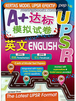 Kertas Model UPSR Efektif English, 英文