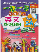 Latihan Lengkap Unit English Year 3A, 英文, 年级 3A