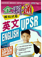 Kertas Model UPSR Efisien English, 英文