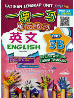 Latihan Lengkap Unit English Year 3B, 英文, 年级 3B