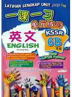 Latihan Lengkap Unit English Year 6B, 英文, 年级 6B