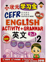 High Achiever CEFR English Year 2, 英文, 年级 2