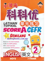 Latihan Topikal Score A CEFR Gemilang English Year 2 单元练习 英文 年级 2