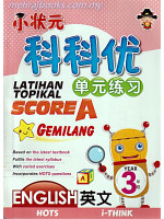 Latihan Topikal Score A Star Gemilang KSSR English Year 3, 英文 年级 3