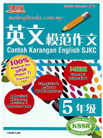 Contoh Karangan English Year 5, 英文, 年级 5