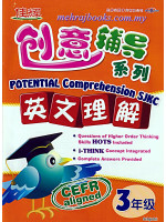 Potential Comprehension SJKC Tahun 3 年级