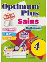 Optimum Plus Sains Tahun 4-Dwibahasa