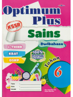 Optimum Plus Sains Tahun 6-Dwibahasa