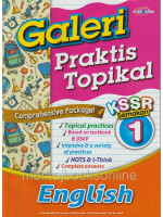 Galeri Praktis Topik English KSSR Semakan Year 1