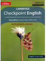 Cambridge Checkpoint English Stage 8: Student Book