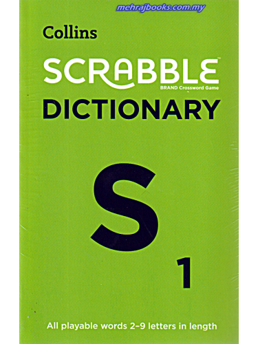 Scrabble Band Crossword Game Dictionary