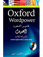 Oxford Wordpower Dictionary Arabic with CD-ROM