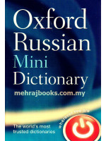 Oxford Russian Mini Dictionary 3rd Edition