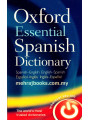 Oxford Essential Spanish Dictionary 1st Edition