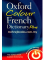 Oxford Colour French Dictionary Plus 3rd Edition