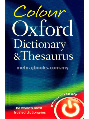 Colour Oxford Dictionary and Thesaurus 3rd Edition (Mini)