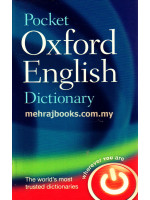 Pocket Oxford English Dictionary 11th Edition (Hardcover)
