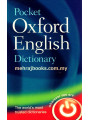 Pocket Oxford English Dictionary11th Edition (Hardcover)