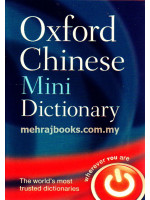 Oxford Chinese Mini Dictionary 2nd Edition