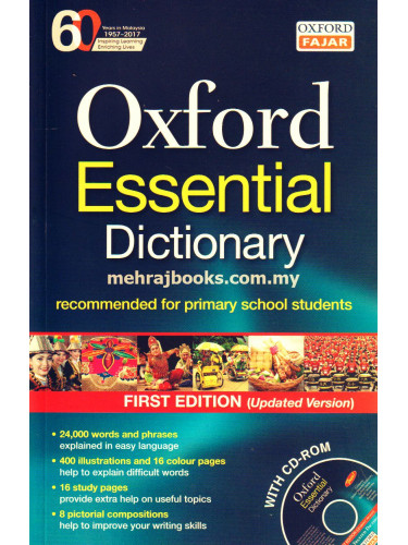 Oxford Essential Dictionary Updated Version with CD-ROM