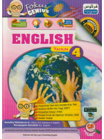 Fokus Genius English Tahun 4