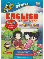 Praktis Genius English For Preschool 4 & 5 Years Old Book 1