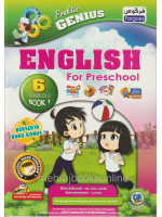 Praktis Genius English For Preschool 6 Years Old Book 1