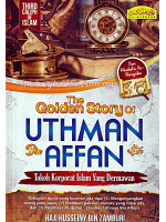 The Golden Story Of Uthman Bin Affan