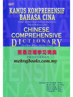 Kamus Komprehensif Bahasa Cina - Chinese-Malay