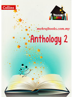 Treasure House Anthology 2