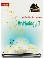 Treasure House Anthology 3
