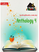 Treasure House Anthology 4