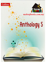 Treasure House Anthology 5