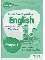 Hodder Cambridge Primary English Workbook Stage 1