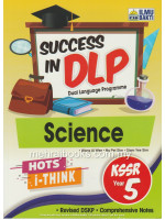 Success in DLP Science Year 5 KSSR