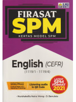 Firasat SPM Kertas Model SPM English (CEFR) (1119/1 - 1119/4)