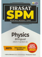 Firasat SPM Kertas Model SPM Physics - Bilingual  (4531/1 & 4531/2)