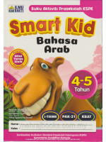 Smart Kid Bahasa Arab 4-5 Tahun