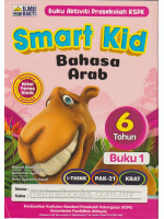 Smart Kid Bahasa Arab 6 Tahun Buku 1