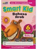Smart Kid Bahasa Arab 6 Tahun Buku 2