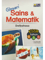 Glosari Sains and Matematik KSSR Tahun 4-5-6